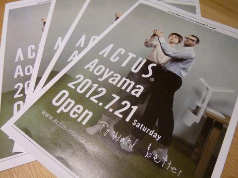 s-aoyama-a1
