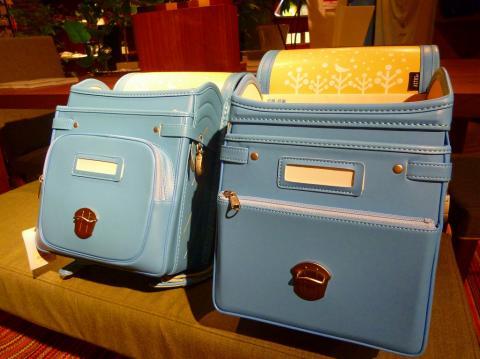 s-school-bag-014