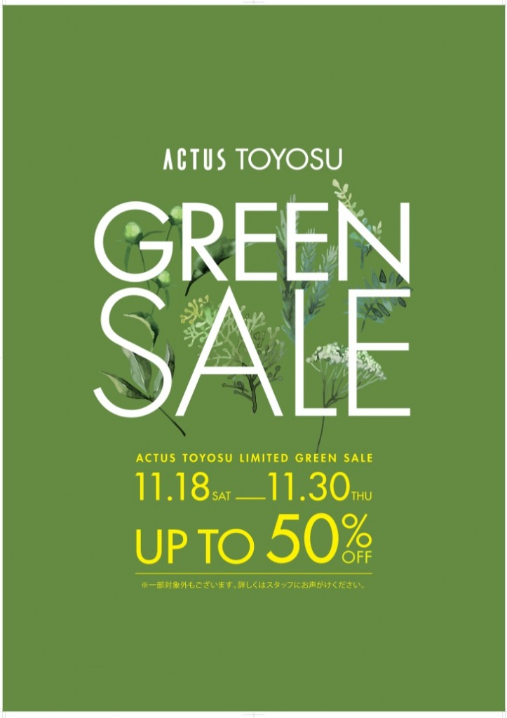 GREEN SALE !!