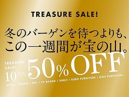 TREASURE SALE 開催中!10月27日(日) まで!