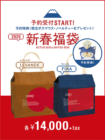 ★新年 2020 LIMITED BAG 予約開始★