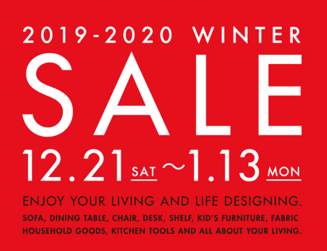 ☆ WINTER SALE  スタート!!☆