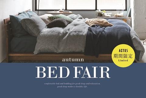 BED FAIR